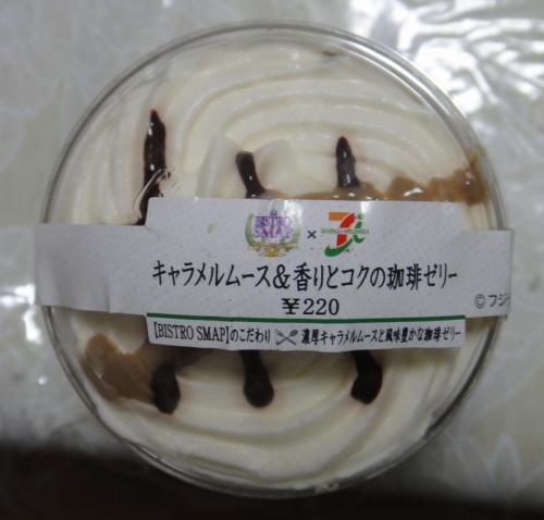 20131018_4.jpg