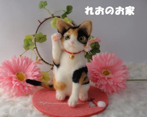 まねき猫1