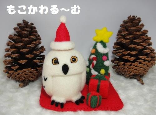 シロフククリスマス1_1