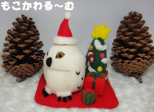 シロフククリスマス1_2