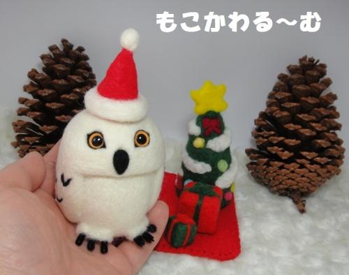 シロフククリスマス1_5