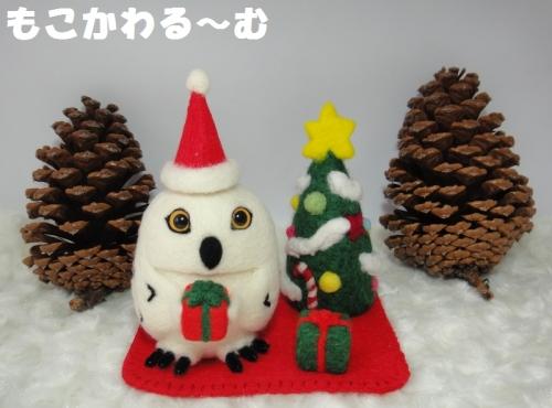 シロフククリスマス2_1