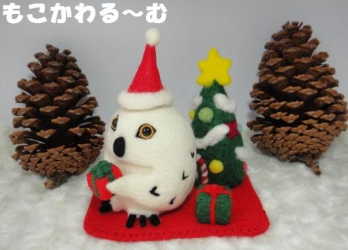 シロフククリスマス2_2