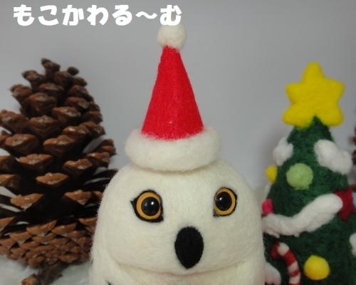 シロフククリスマス2_4