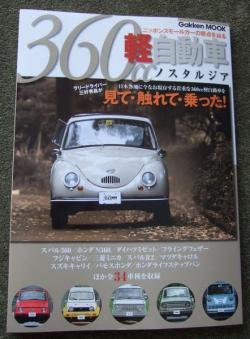 007_20100105112451.jpg