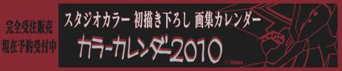 web_banner_03.jpg