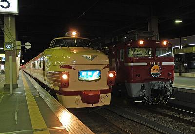 800px-489NotoEF81Hokuriku.jpg