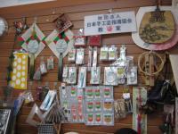 先生の工房なんだけど、日本のものがたくさん・・・