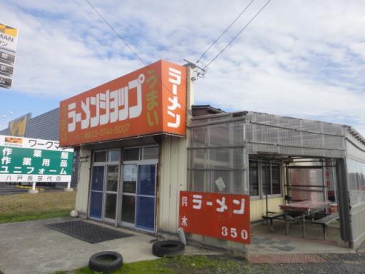ラーショ長苗代店