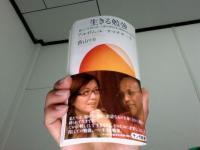 写真(2011-12-27 21
