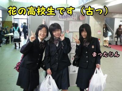 入学式にて♪