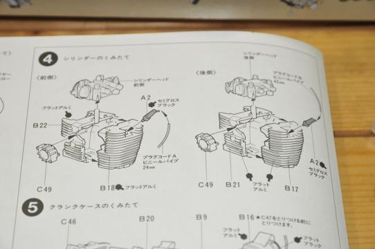 DSC_9626_R.jpg