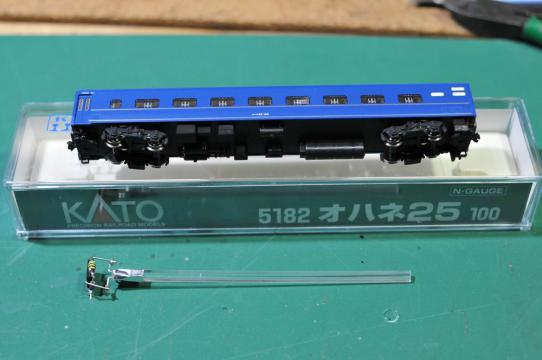 DSC_9789_R.jpg