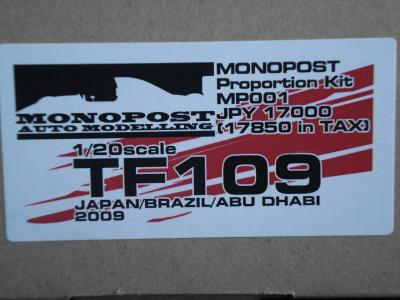 DSC01257_convert_20100201211742.jpg