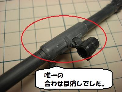 DSC03861.jpg