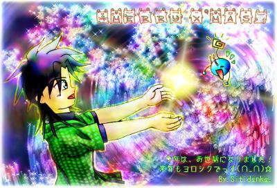 arigato_convert_20120219004646.jpg
