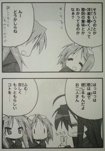 shoujo_A.jpg