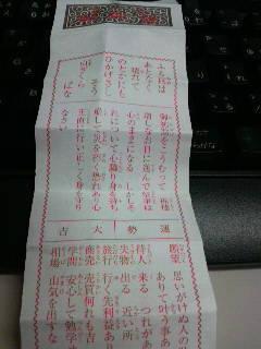 201101071204.jpg