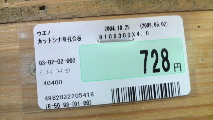 2010030218370000.jpg