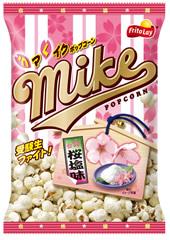 マイクポップコーン 桜塩味