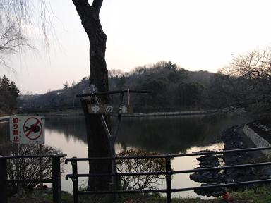 三ッ池公園。