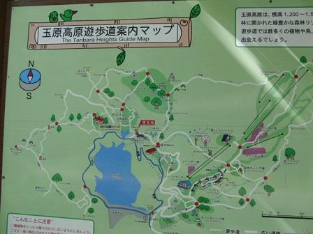 玉原高原地図