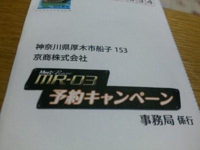 SBSH0184.jpg