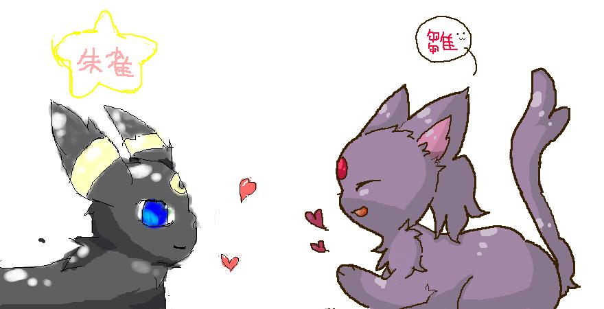 ブラッキー&エーフィ