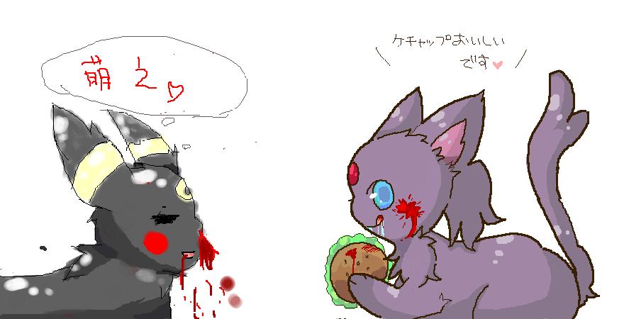 ハンバーガー美味しいです^ω^