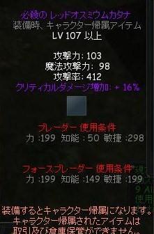かたな/(^o^)\
