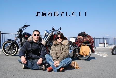 戸田の出会い岬にて