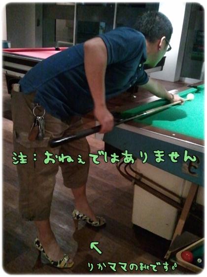 2011-07-15_20_34_58.jpg