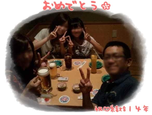 2011-07-15_21_59_21.jpg