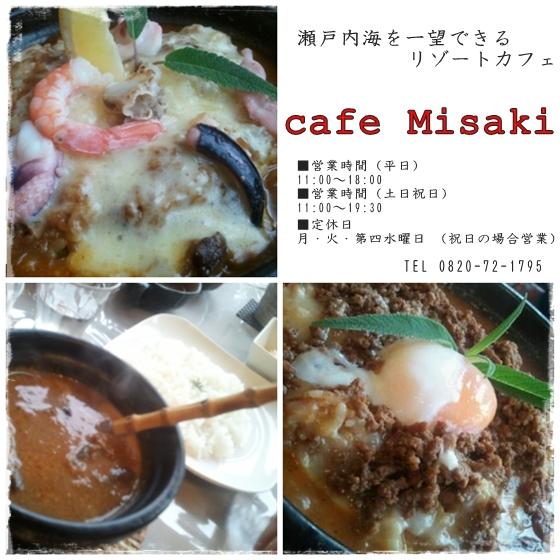 cafe Misaki