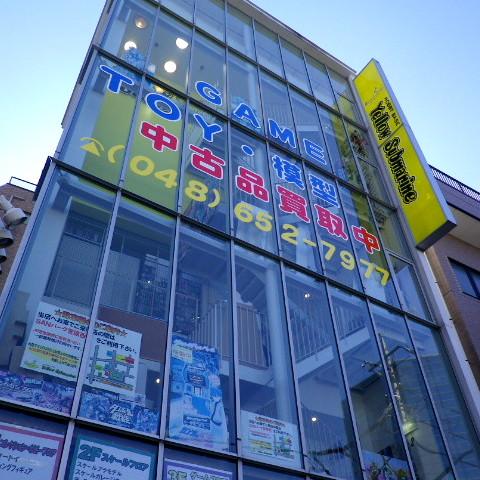 IMGP4333.jpg