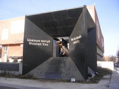 statueinmongolia30