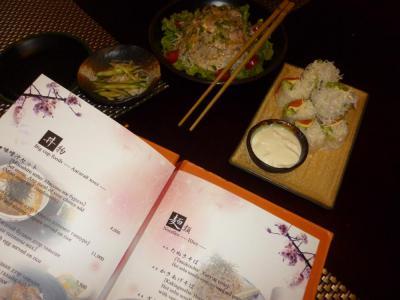 SakuraRestaurant4