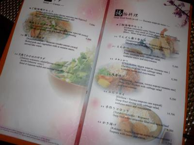 SakuraRestaurant3