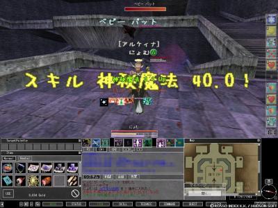 にょむ019