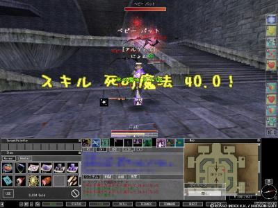 にょむ018