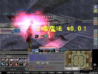にょむ017