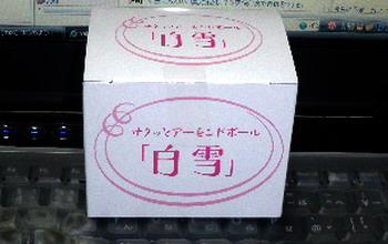 19b492.jpg