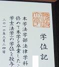 100326_225508.jpg