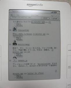 P1060093.jpg