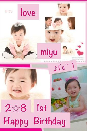 miyuba-sude-.jpg