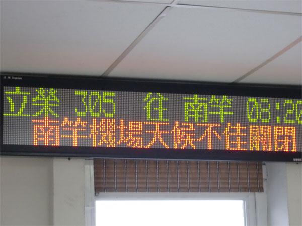 20100123010.jpg