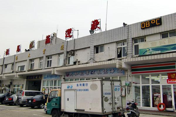 20100123100.jpg