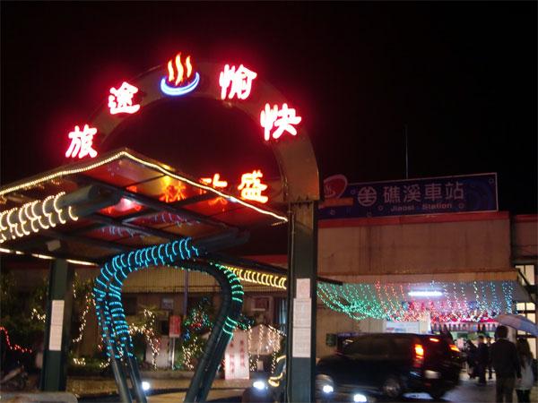 jiaoxi201001.jpg