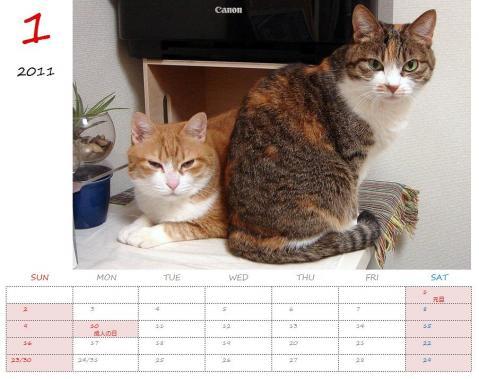 201101カレンダー