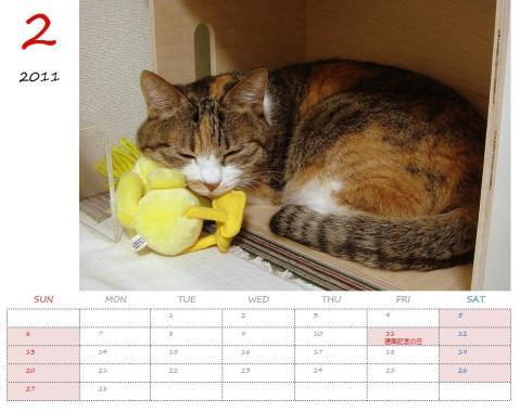 201102カレンダー